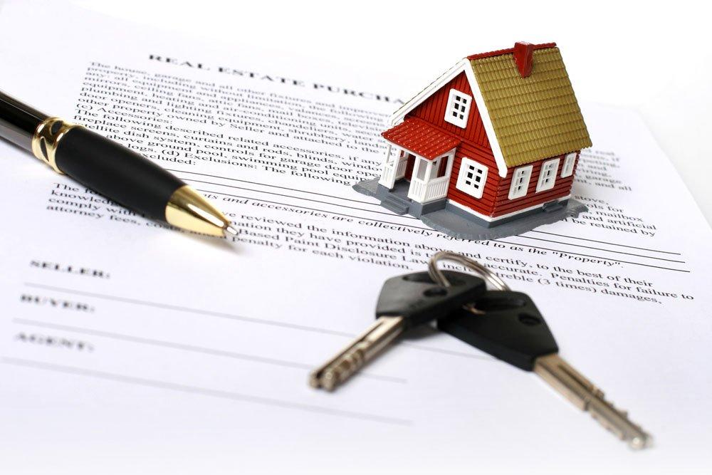 Как оформить своё жильё в собственность, фото