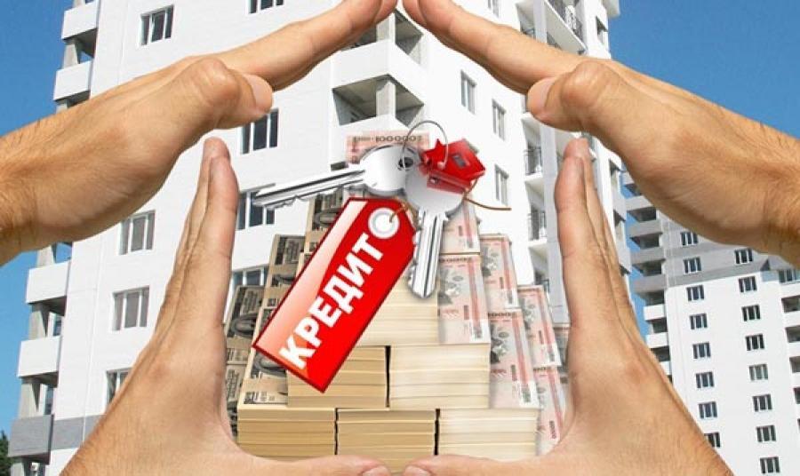 Какие бывают жилищные кредиты, фото