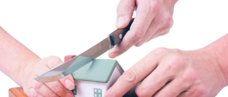 Созаемщики при ипотечном кредитовании, фото