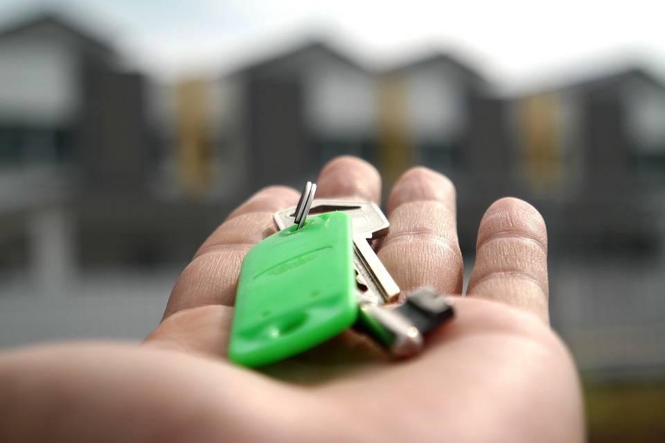 продать дом или квартиру