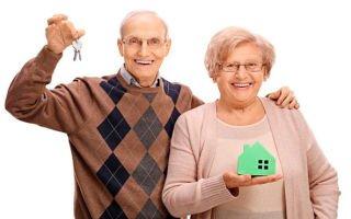 Особенности получения ипотеки для пенсионеров в банках сегодня