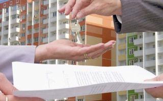Купить квартиру в новостройке или старом жилом фонде?