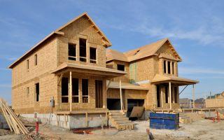 Как построить свой дом?