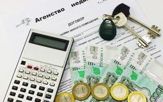 Не платить налог при продаже квартиры вполне реально