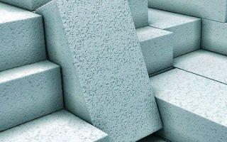 Газобетон – свойства и применение