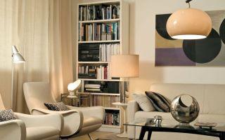 Домашняя библиотека. Мебель, обстановка, вдохновение