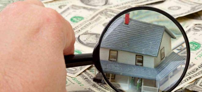 Залоговое имущество и его оценка