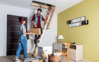 Виды и особенности чердачных лестниц
