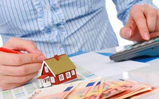 Оформление права собственности на квартиру или иное жилое помещение