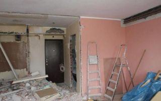 Перепланировка и ремонт