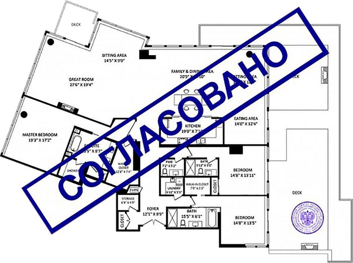 Процесс согласования и узаконивания перепланировки квартиры.