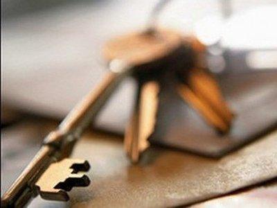 Как не купить перепроданную квартиру у мошенников, которая под арестом